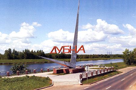 http://kursk.orbyta.ru/img/news/49.jpg